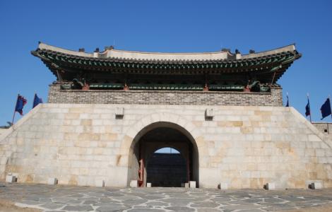 HwaseongFortress